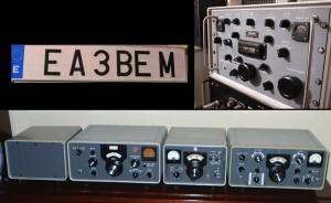 EA3BEM